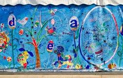 复活节横幅在Lvov 图库摄影