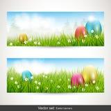 复活节横幅-向量集 免版税库存照片
