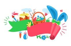 复活节欢乐丝带概念用兔子柳条筐鸡蛋 免版税库存照片