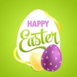 复活节海报用在五颜六色的现实鸡蛋 免版税库存照片