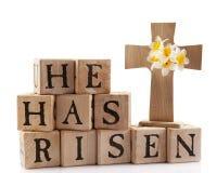 复活节消息 免版税图库摄影