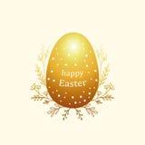 复活节的明亮的贺卡用鸡蛋 与简单的几何图的颜色构成 免版税库存图片