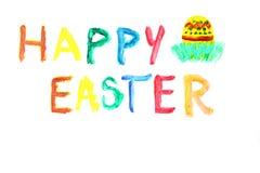 复活节被绘的问候愉快 库存图片