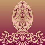 复活节装饰品鸡蛋 免版税库存图片