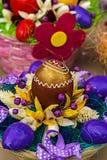 复活节装饰6 免版税库存照片