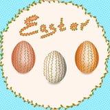 复活节 复活节彩蛋 基督上升 皇族释放例证