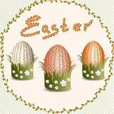 复活节 复活节彩蛋 库存例证
