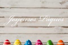 复活节-庆祝的时刻 免版税库存图片