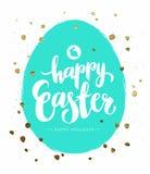 复活节Pastcard用难看的东西鸡蛋和书法文本 库存图片