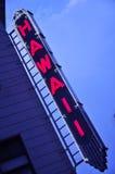 夏威夷剧院氖 免版税库存照片