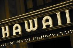 夏威夷剧院氖 库存照片