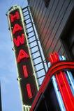 夏威夷剧院氖 免版税库存图片
