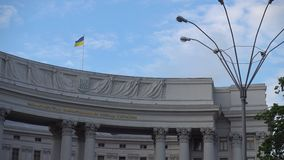 外交部的大厦在基辅 影视素材