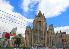 外交部的大厦在莫斯科 免版税库存图片