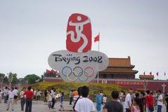 外观河床北京花s方形天安门 免版税库存照片