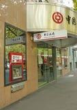 外部中国银行在其他27个国家经营包括在女王街道墨尔本的这个分支的中国大陆,澳大利亚 免版税库存图片