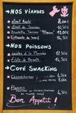 外部菜单标志 免版税图库摄影