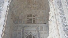 外面圆顶在坟茔的泰姬陵 免版税库存照片