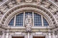 维多利亚和阿尔伯特博物馆,伦敦英国 库存照片