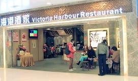 维多利亚港口餐馆在香港 图库摄影