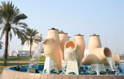 多哈喷泉罐水 免版税库存照片