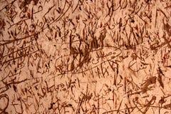 多孔黏土阿拉伯街道画灰泥墙壁 库存图片