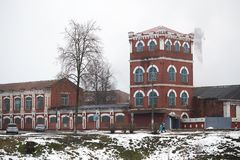 多布鲁什,白俄罗斯- 2017年12月28日:一个造纸厂的大厦 免版税库存照片