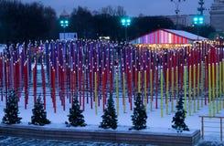 多彩多姿的装饰在莫斯科中央公园 免版税库存图片