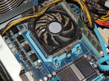 多灰尘的CPU 免版税库存照片