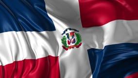 多米尼加共和国的标志共和国 向量例证