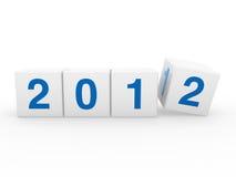 多维数据集新年度 向量例证