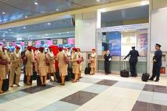 多莫杰多沃机场内部 免版税库存图片