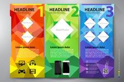 多角形小册子传单设计三部合成的传染媒介模板 免版税库存图片