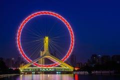 夜天津弗累斯大转轮,天津场面都市风景注视与 免版税图库摄影