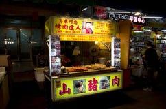 夜市场台湾烤肉 库存照片