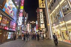 夜生活在大阪,日本 库存照片