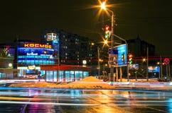 夜街道在哈尔科夫 免版税库存图片