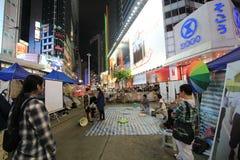 夜观点的伞运动在香港 免版税库存照片