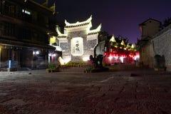 夜视图凤凰牌,湖南,中国 免版税库存图片