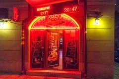 夜赌博娱乐场在保加利亚波摩莱 免版税图库摄影