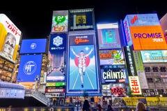 夜轻的建筑学大厦日本大阪Dotonbori街景画 免版税库存照片