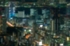 夜都市风景大厦蓝色橙色迷离 库存图片
