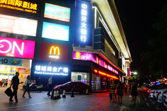 夜风景在商业正方形领域 库存图片