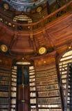 大主教管区的eger图书馆学苑 免版税库存图片