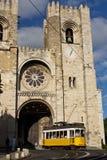 大主教管区罗马宽容的里斯本 免版税库存照片