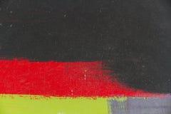 大五颜六色的街道街道画背景的小部分 免版税库存图片