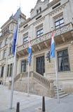 Palais大公在卢森堡 免版税库存图片