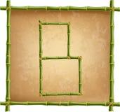 大写字母B做了绿色竹棍子在老纸背景 皇族释放例证