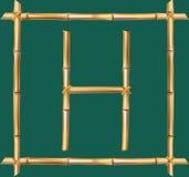 大写字母H做了现实棕色干燥竹杆里面木棍子框架 向量例证