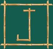 大写字母J做了现实棕色干燥竹杆里面木棍子框架 皇族释放例证